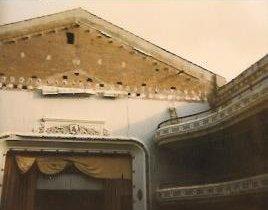 Ateneu Sant Celoni 1991 -03