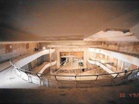 Ateneu Sant Celoni 1992 -2